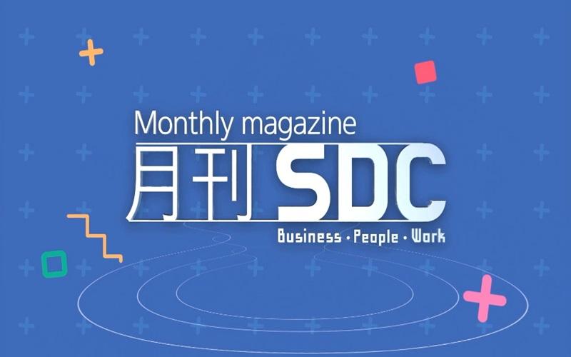 월간 삼성디스플레이 뉴스룸 소식