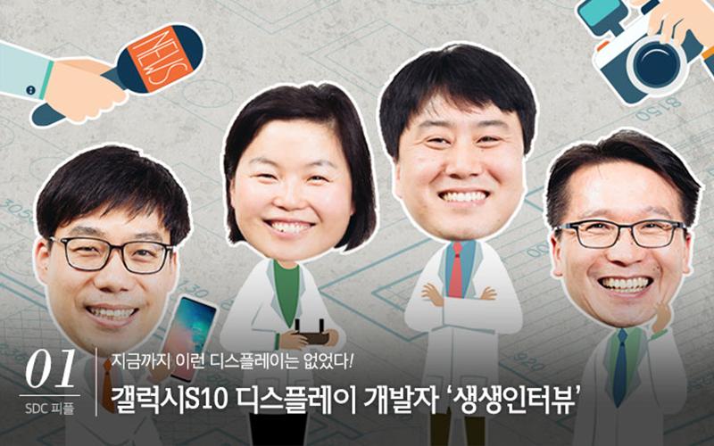 삼성디스플레이 뉴스룸 뉴스레터 Vol. 40