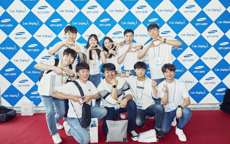 열정과 도전으로 똘똘 뭉친 삼성디스플레이 신입사원들의 입사 1주년 행사