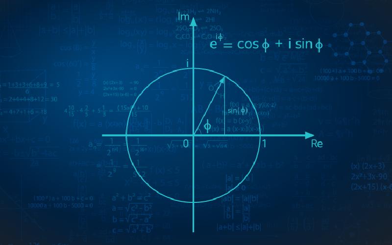 세상에서 가장 아름다운 수학 공식! '오일러 항등식'