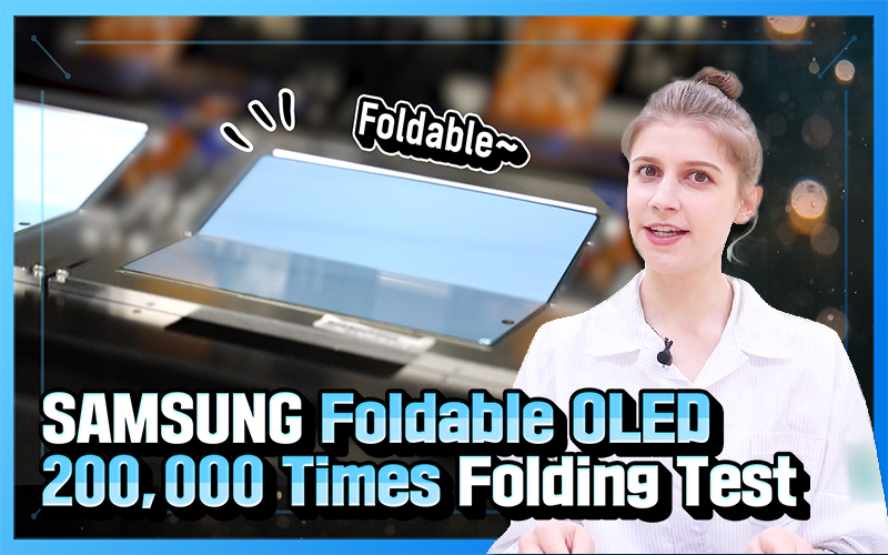 Samsung Display Foldable OLED 200,000 times Folding test